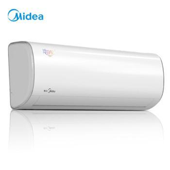 美的空调大1匹挂机冷暖一级节能变频空调KFR-26GW/BP3DN8Y-PH200-B1