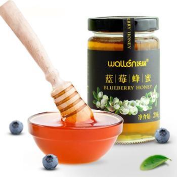 沃林 蓝莓蜂蜜210g 纯正蜂蜜 蓝莓花蜜 扶贫馆