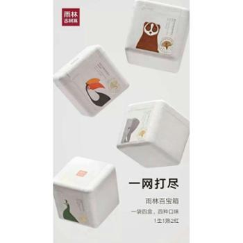 扶贫龙支付 随机发 雨林 动物系列红茶 古树茶一芽二叶 云南古树茶茶40g