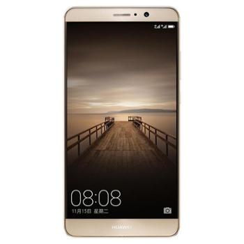 【现货速发】Huawei/华为 mate9 全网通 移动联通电信4G 双卡双待 智能手机