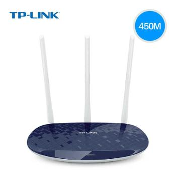 TP-LINK无线路由器450M真3天线家用穿墙智能wifiTL-WR886N
