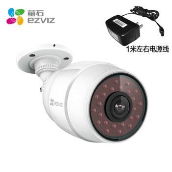 海康威视萤石无线监控设备套装系统家用防水4路视频高清夜视
