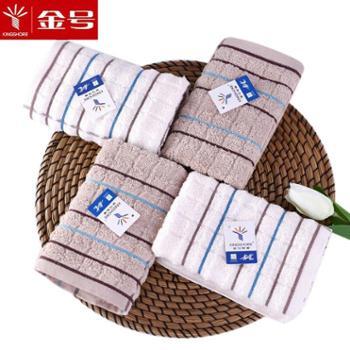 金号毛巾纯棉毛巾1条