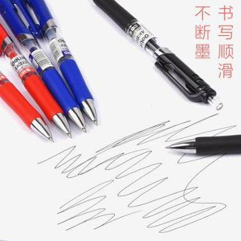 得力S01中性笔0.5mm弹簧头(蓝/红/黑)(12支/盒)