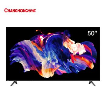 长虹电视机50D5S50英寸4K智能网络wifi平板液晶