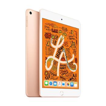 AppleiPadmini5苹果平板2019款7.9英寸wlan版