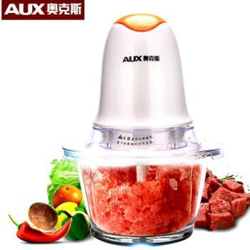 奥克斯绞肉机家用多功能料理机切菜机打肉机小型搅拌机电动绞馅机