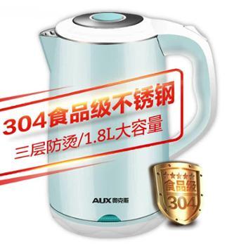 AUX/奥克斯 HX-A6128电热水壶家用开自动断电电热烧水壶304不锈钢