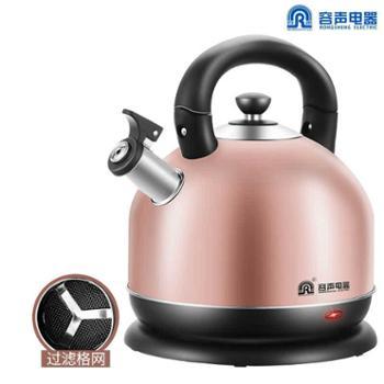 Ronshen/容声 RS502B-8大容量电热水壶家用自动断电烧水3升不锈钢