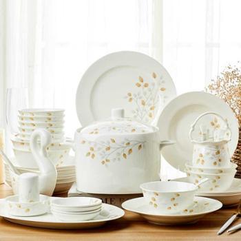 橙叶骨瓷餐具碗碟套装家用欧式景德镇陶瓷器中式碗盘筷子组合简约