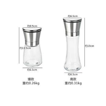 不锈钢手动研磨器玻璃调料瓶烧烤胡椒粉花椒胡椒研磨瓶
