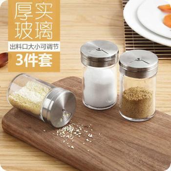 不锈钢玻璃调味瓶【3】个厨房调料盒烧烤调料罐调味罐调味瓶罐