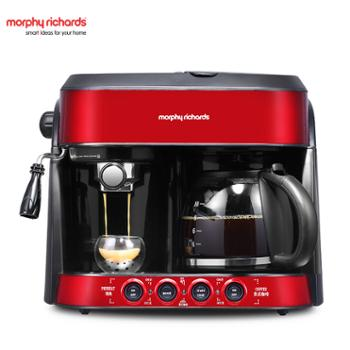MORPHYRICHARDS/摩飞电器MR4625半自动美式意式一体家用小型速溶咖啡机