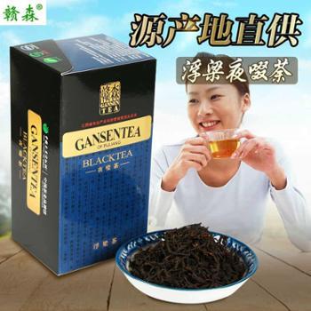 赣森夜啜茶(50克送10克)