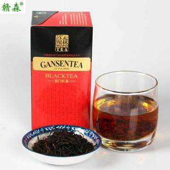 赣森祁门红茶 (50克送10克)