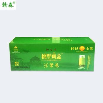 赣森桃墅嫩蕊(御宴茶)绿条一级120g