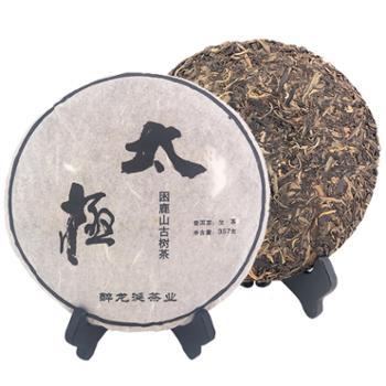 小茶犊困鹿山古树茶普洱生茶357g/饼
