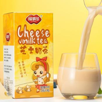 福事多港式芝士奶茶200g原味10条袋装冲饮粉速溶午茶饮料