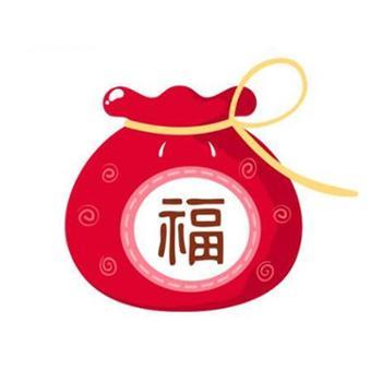 (温州地区O2O活动 现场提货 网购不发货)国庆礼包