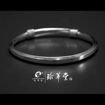 珍华堂栀子镯(成人款)民族风中国风个性时尚精品
