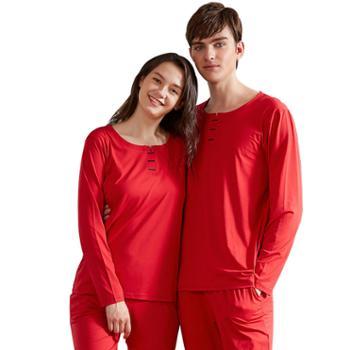 情侣中国风红色莫代尔棉长袖睡衣 男女士可外穿针织家居服