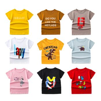 2件装儿童短袖T恤夏季男女童纯棉卡通上衣