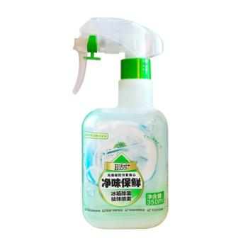超活水无添加除菌抑菌厕所除菌除臭冰箱去味超值组合装