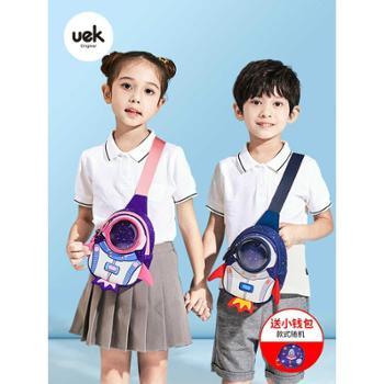 uek儿童包包斜挎包幼儿园小包小学生1-7岁男女童孩胸包拎包腰包