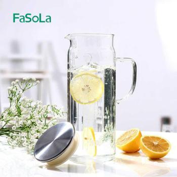 FaSoLa冷水壶凉水壶杯玻璃水壶家用耐热大容量透明简约装白水生活用品厨房用具