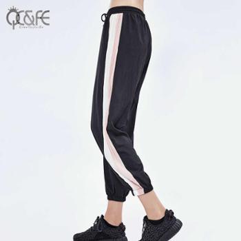 千彩菲儿竖条纹运动裤女宽松显瘦瑜伽收口束脚裤