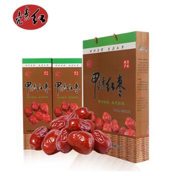 壳素红甲壳素红枣河北特产800克精品礼盒