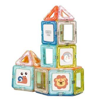 贝恩施儿童积木玩具叠叠式积木拼装磁力片磁力车男孩子女孩3-6岁52片装