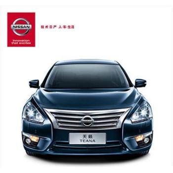 东风日产天籁Nissan2.5XLUpperNAVI-Tech智尊版