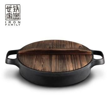 炊大皇铸铁圆形煎锅 铸铁煎锅平底加厚 原木锅盖26CM