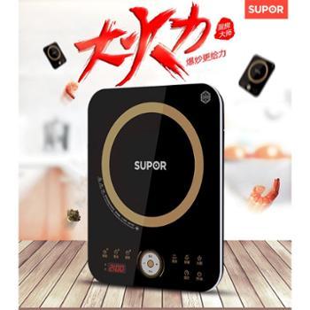 【电子银行体验有礼】SUPOR/苏泊尔C21-IH02E8电磁炉整版触摸式全新圆角滑控触摸