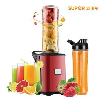 SUPOR/苏泊尔TJE08A-250便携式榨汁机迷你家用全自动小型破壁机随心杯搅拌机果汁机