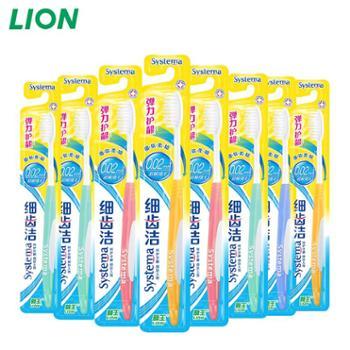 LION狮王细齿洁弹力护龈牙刷8支特惠装