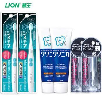 LION/狮王声波振动电动牙刷2支洁净防蛀牙膏2支口腔护理套装