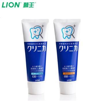 LION/狮王齿力佳进口酵素健齿立式牙膏*2支套装(超爽薄荷味/清新薄荷味随机发货)