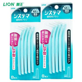 狮王进口SYSTEMA清洁牙缝刷(普通m)*2版
