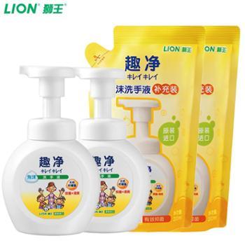 狮王进口趣净泡沫洗手液250*2瓶+替换装200ml*2袋共900ml(天然柠檬香、纯净爽肤香随机发货)