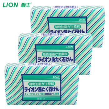 Lion/狮王日本进口植物油脂内衣洗衣皂强力去污垢宝宝可用220gx3块