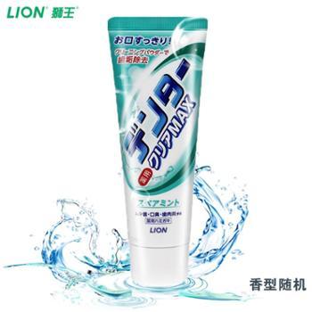 Lion/狮王日本进口粒子洁净立式牙膏140g单支CX