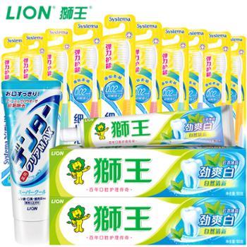 LION狮王细齿洁弹力护龈牙刷10支特惠装+劲爽白珍萃薄荷牙膏2支+粒子洁净牙膏1支深入清洁防蛀固齿