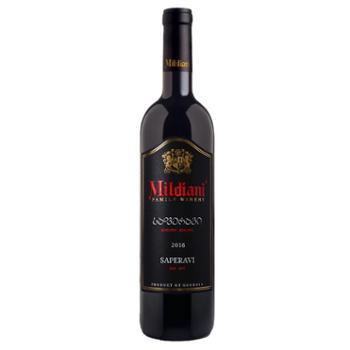 【西安威豪】格鲁吉亚原瓶进口红酒新品2016萨别拉维干红750ml