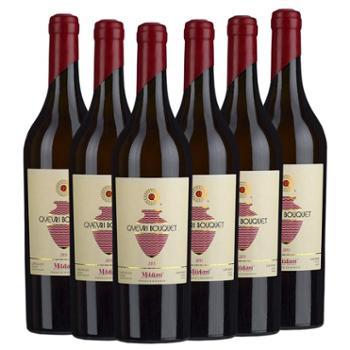 格鲁吉亚原瓶进口红酒陶罐香型萨别拉维干红葡萄酒整箱6只装