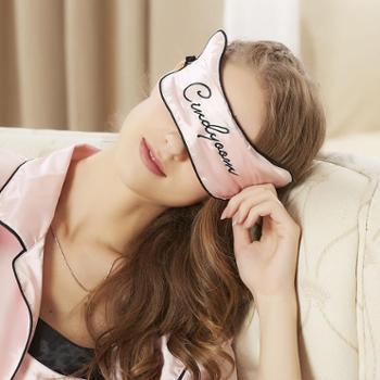 曼丝顿遮光眼罩睡眠透气女仿真丝柔软韩版甜美可爱睡午觉护眼罩
