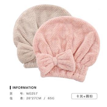 洁丽雅成人浴帽干发帽2条