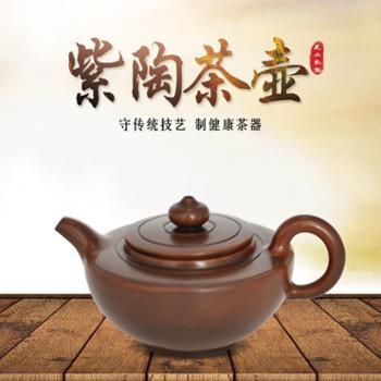 建水紫陶壶茶壶紫陶纯手工灯型壶建水特产
