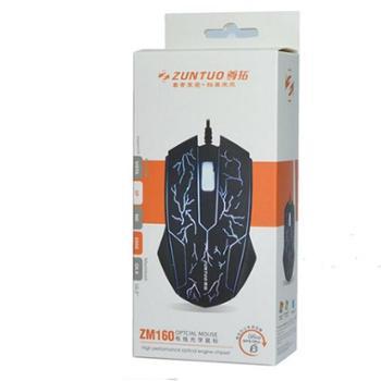 尊拓尊拓ZUNTUO 经典有线光学鼠标ZM160